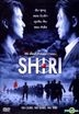 Shiri (DVD) (Thailand Version)