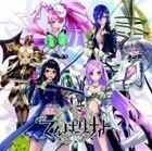 Tenpa Ri Night [Type C](SINGLE+DVD) (First Press Limited Edition)(Japan Version)