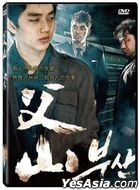 City of Fathers (2009) (DVD) (Taiwan Version)