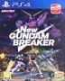 New Gundam Breaker (Asian Chinese Version)
