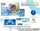 Sonic Colors: Ultimate (30th Anniversary Package) (日本版)