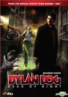 Dylan Dog: Dead of Night (2010) (VCD) (Hong Kong Version)