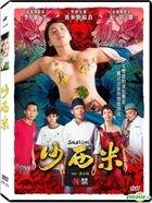 Sashimi (2015) (DVD) (Taiwan Version)