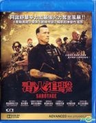 Sabotage (2014) (Blu-ray) (Hong Kong Version)