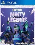 Fortnite Minty Legends Pack (Japan Version)