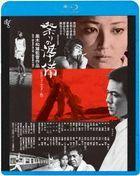 Matsuri no Jyunbi (Blu-ray) (HD New Master Edition)(Japan Version)
