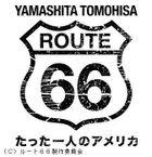 Yamashita Tomohisa - Route 66: Tatta Hitori no America DVD Box (DVD) (Director's Cut) (Japan Version)