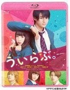 You, I Love (Blu-ray) (Normal Edition) (Japan Version)