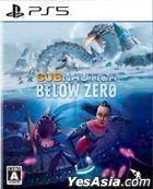 Subnautica: Below Zero (日本版)