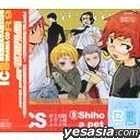 Drama CD ICS Saiu Kokusai Daigaku A-tou 302gou R9 (Japan Version)