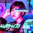Sensitive [Type D] (Japan Version)