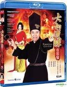 大內密探零零發 (Blu-ray) (千勣版) (香港版)
