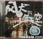 Run For Young Original TV Soundtrack (OST) (2CD) (China Version)