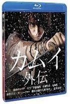 Kamui (Blu-ray) (Japan Version)