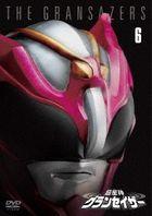 CHOUSEISIN GRANSAZER VOL.6 (Japan Version)