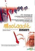 Moolaade (DVD) (Hong Kong Version)