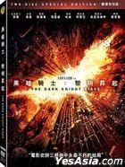 The Dark Knight Rises (2012) (DVD) (2-Disc Edition) (Taiwan Version)
