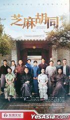 Memories Of Peking (2019) (H-DVD) (Ep. 1-55) (End) (China Version)