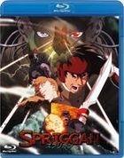 Spriggan (Blu-Ray) (Japan Version)