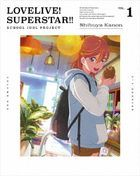 Love Live! Superstar!! Vol.1 (Blu-ray) (English Subtitled) (Japan Version)