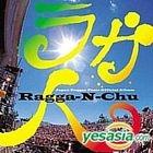 Ragga-N-Chu (Japan Version)