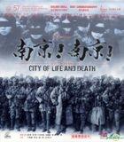 City of Life and Death (VCD) (Hong Kong Version)