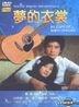My Cape Of Many Dreams (Taiwan Version)