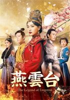 The Legend of Xiao Chuo (DVD) (Box 1) (Japan Version)