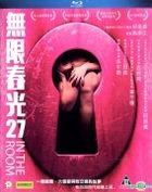 In The Room (2015) (Blu-ray) (Hong Kong Version)