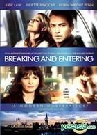Breaking And Entering (DVD) (Korea Version)