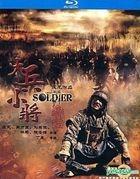 Little Big Soldier (Blu-ray) (China Version)