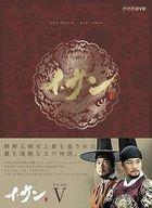 Yi San (DVD Box 5) (DVD) (Japan Version)