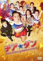Let's Go, Jets  (DVD) (Normal Edition) (Japan Version)