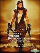 Resident Evil 3: Extinction (VCD) (Hong Kong Version)