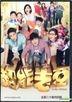 Daddy Dearest(2016) (DVD) (Ep. 1-20) (End) (English Subtitled) (TVB Drama) (US Version)