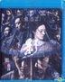 影 (2018) (Blu-ray) (香港版)