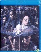 Shadow (2018) (Blu-ray) (Hong Kong Version)
