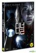 The Tunnel (DVD) (Korea Version)