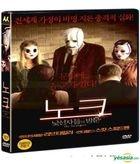 The Strangers (DVD) (Korea Version)