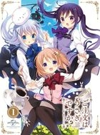 Is the Order a Rabbit? Vol.1 (DVD) (First Press Limited Edition)(Japan Version)