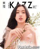 KAZZ Vol. 175 - Sao Wai Sai (Aheye Korranid)