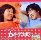 Lovers Of Six Years (VCD) (韓國版)