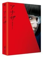 Another (DVD) (Special Edition) (Japan Version)