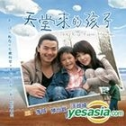 The Kid From Heaven (Ep.1-22) (To Be Continued) (Malaysia Version)