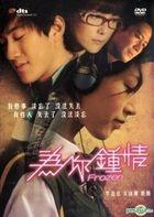 Frozen (DVD) (Hong Kong Version)