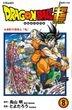 Dragon Ball Super (Vol.8)