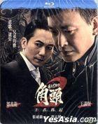 Gatao 2: The New Leader Rising (2018) (Blu-ray) (English Subtitled) (Taiwan Version)
