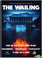 The Wailing (2016) (DVD) (US Version)