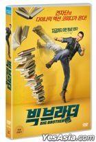 Big Brother (DVD) (Korea Version)