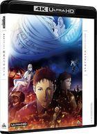 機動戰士高達 閃光之凱薩衛 [4K ULTRA HD] (Blu-ray) (英文字幕)(日本版)